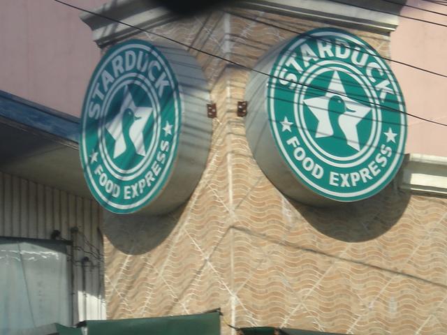Starbucks este Starduck